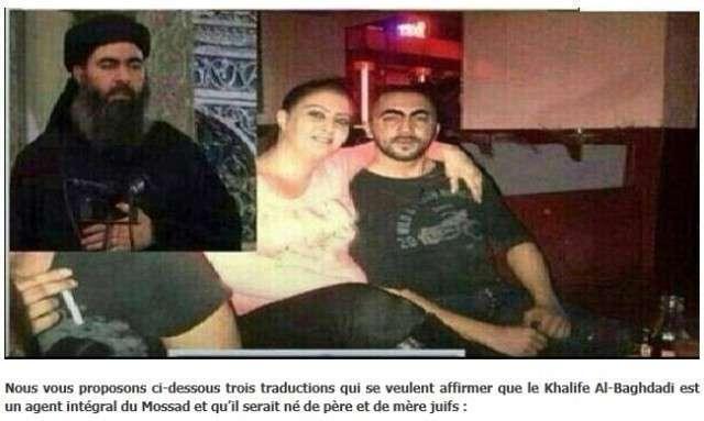 Главарь ИГИЛ является штатным агентом Моссада Шимоном Эллиотом