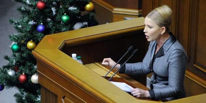 Напечатанный текст бюджета Украины - фальсификация