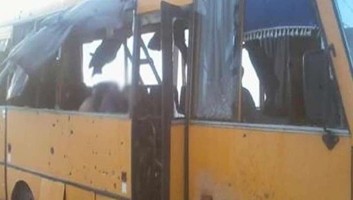 Взрыв «лягушки» у автобуса: Киев перекладывает вину на ополченцев