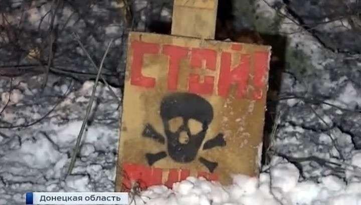 Направленный взрыв: люди в автобусе под Донецком погибли от противопехотной мины