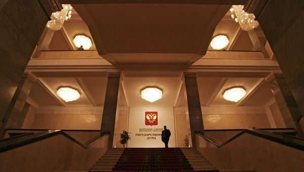 Вход в Госдуму РФ. Архивное фото