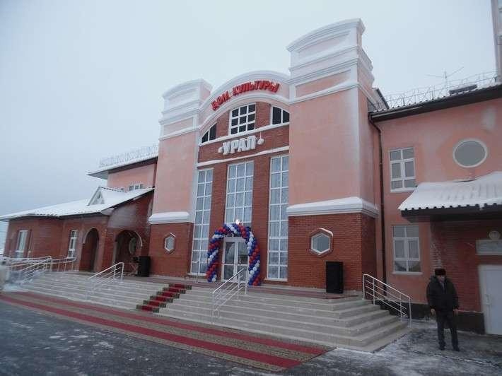 В селе Илек Оренбургской области открыт новый Дом культуры