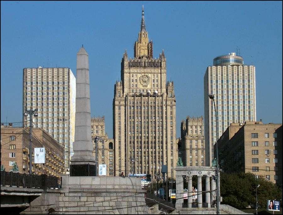 Заявление МИД России о развитии ситуации на Украине