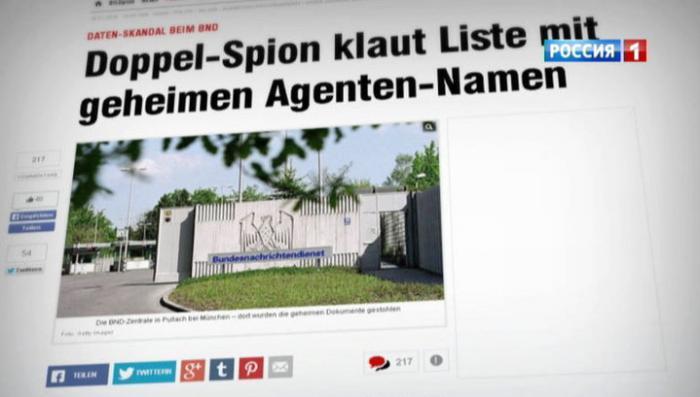 Шпионский скандал продолжается: двойной агент украл для США список резидентов