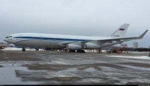 Ил-96-400ВПУ для ФСБ России