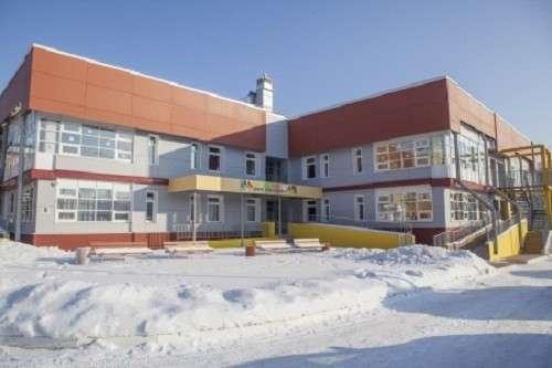 Новые социальные объекты открылись в Иркутской области