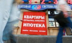 Центробанк превращает валютную ипотеку в рублёвую