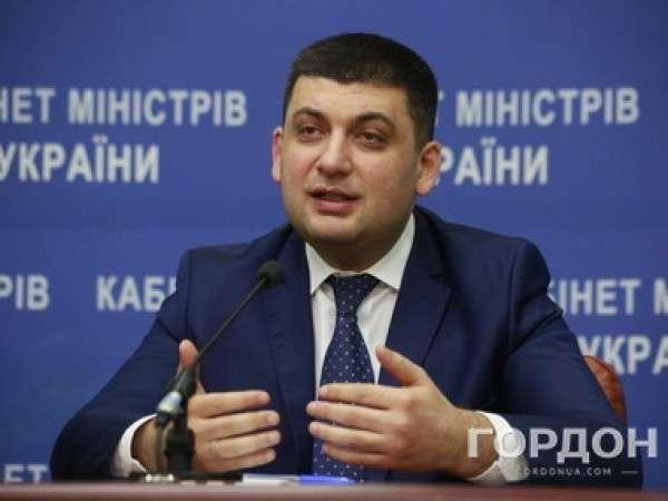 Зачем киевская Хунта взорвала автобус в Волновахе