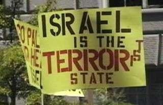 Израиль вмешивается в бои у Голанских высот на стороне террористов