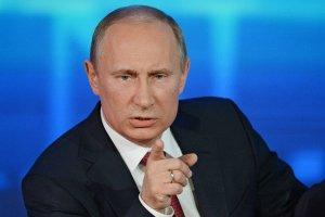 План Путина по Донбасу