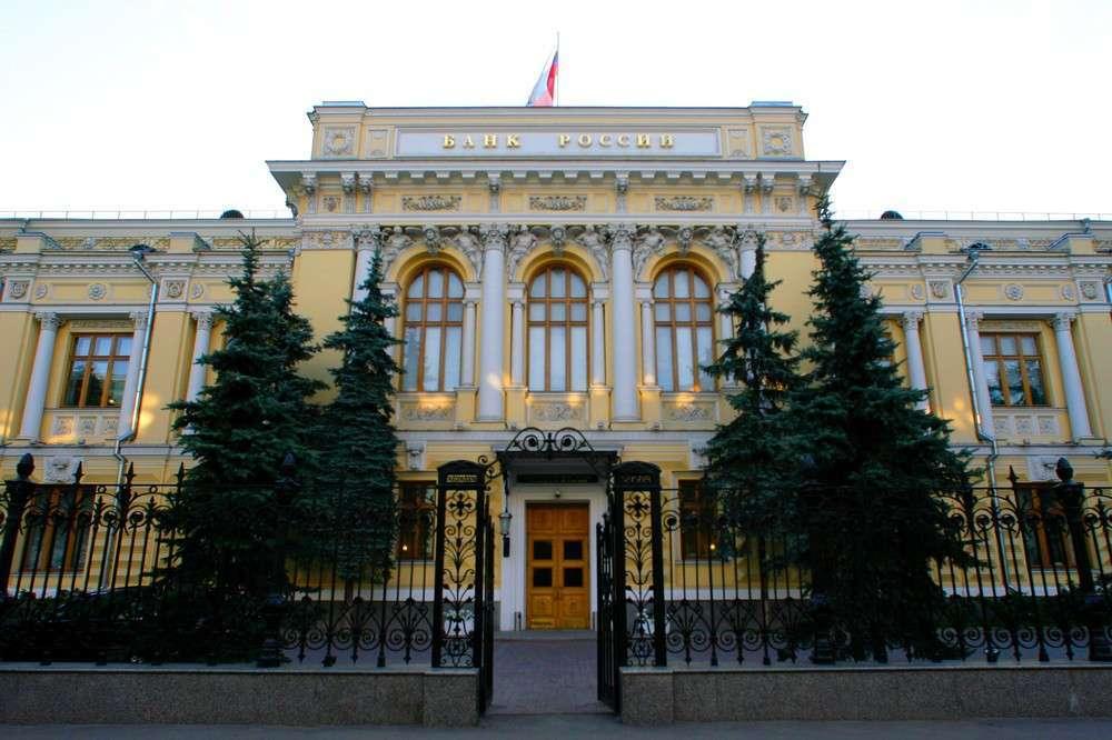 ЦБ РФ отказался учитывать рейтинги S&P, Fitch, Moodys