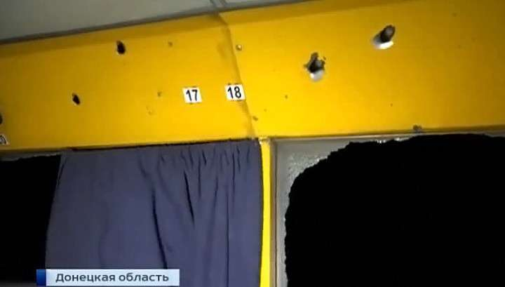 Водитель автобуса: пассажиры погибли под Волновахой от мины