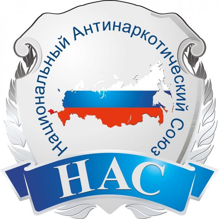 21-25 января 2015 г. в Подмосковье состоится 3-й Международный Антинаркотический Сбор
