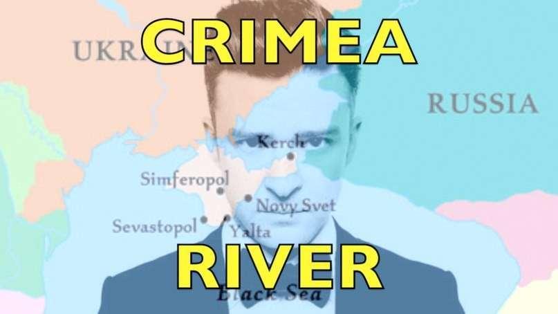 Крым и негры