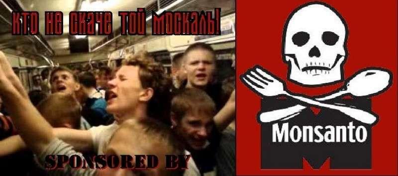 Сионистский режим передаёт Монсанто землю Украины