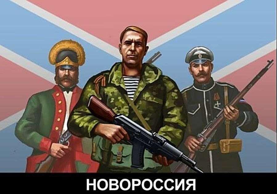 Военная разведка ДНР предупреждает!