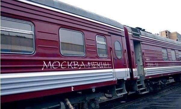 Китай анонсировал строительство железной дороги из Пекина в Москву