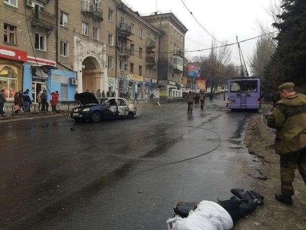 Фото и видео с места трагедии в Донецке