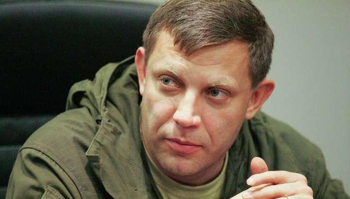 Захарченко: перемирий больше не будет, наступаем до границ Донецкой области