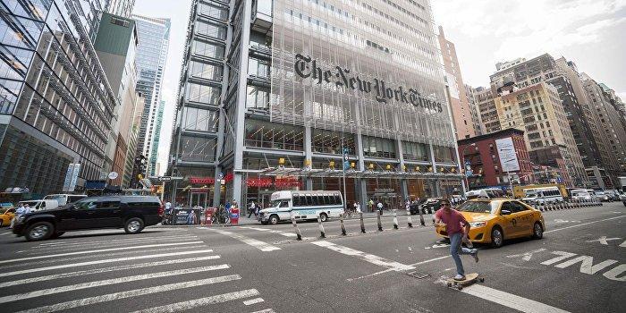 The New York Times никогда не расскажет правду о ситуации на Украине