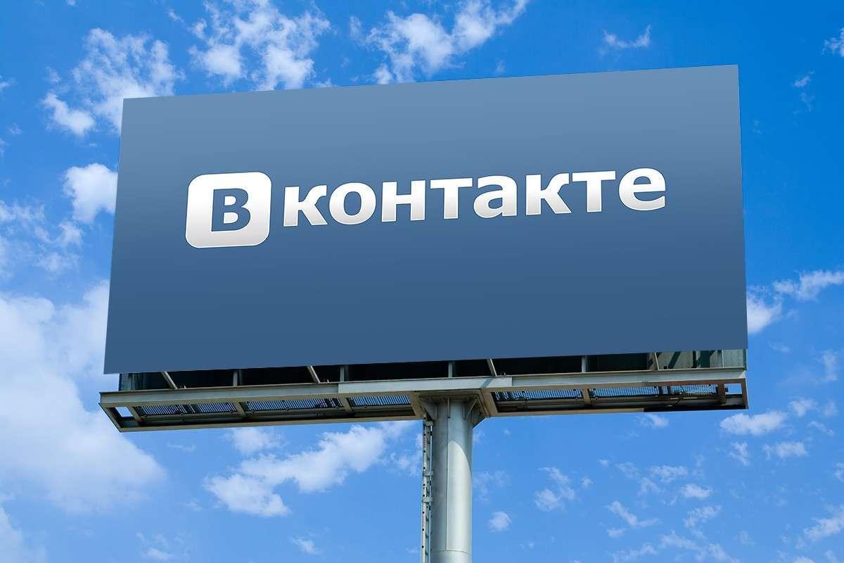 Два российских сайта вошли втоп-100популярных ресурсов США