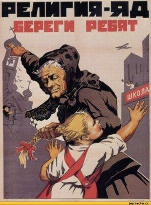 В Белоруссии выявлены польские ксендзы, занимающиеся политикой