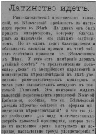 Польская помощь Укровермахту