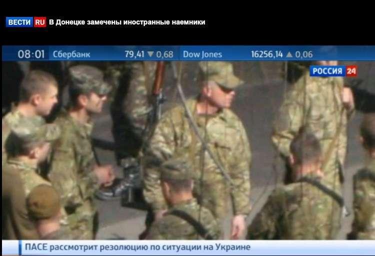 В Донецке замечены иностранные наёмники: в соцсетях появилось фото