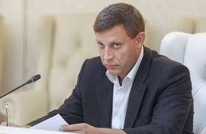 Захарченко: пленных не брать!