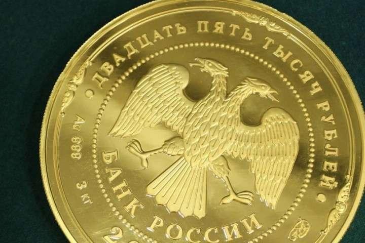 Россия введет золотой рубль. Америка похоже доигралась