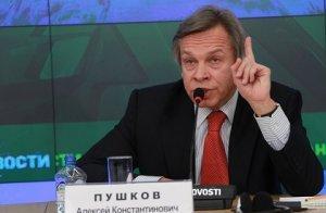 Пушков предупредил овозможной провокации наУкраине