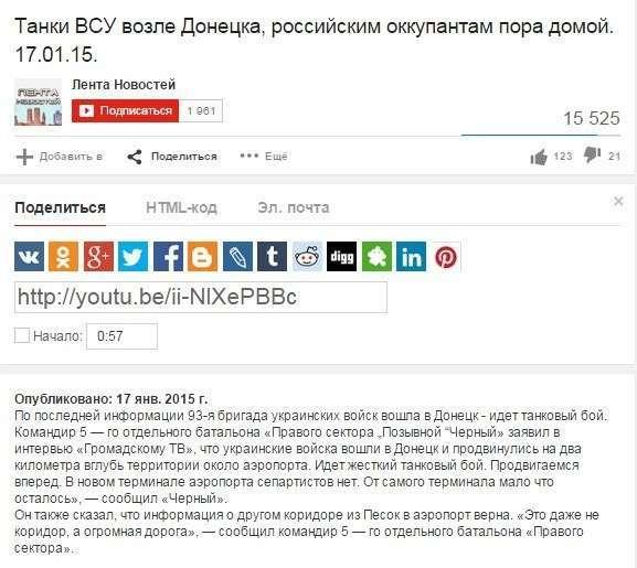 Украинская карательная группировка на грани разгрома, а все «свидомые» граждане продолжают смеяться