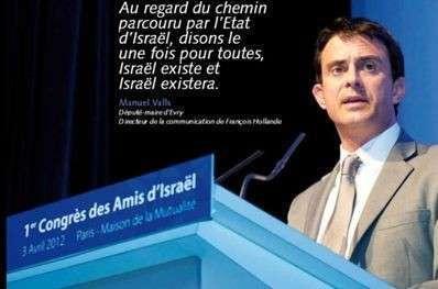 Франция под властью сионизма