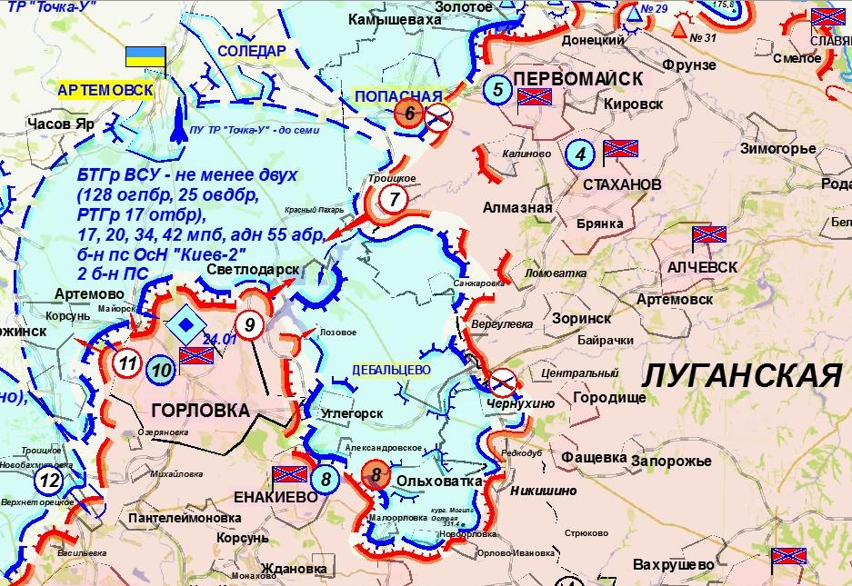 Война на Донбассе. Итоги боёв за 25.01.2015 года