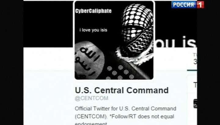Мир под колпаком: кибервойны становятся настоящим