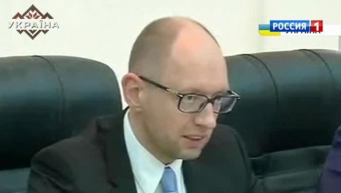 Украинская партия войны объявила режим чрезвычайной ситуации на востоке