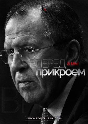 Мариуполь. Подводим итоги - провокация киевского режима провалилась.