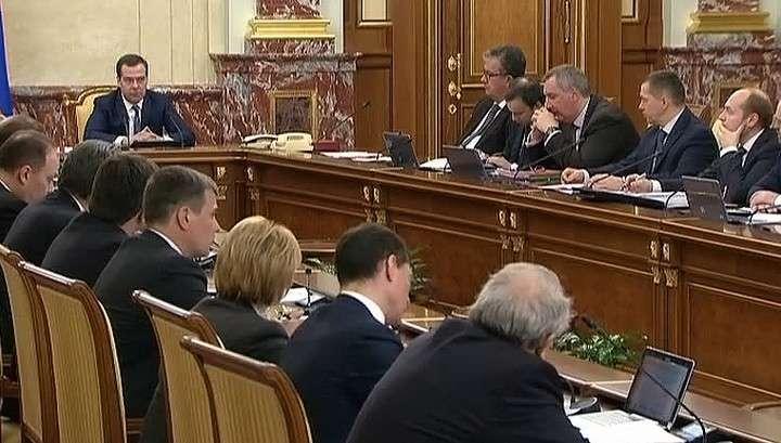 Дмитрий Медведев подписал антикризисный план правительства