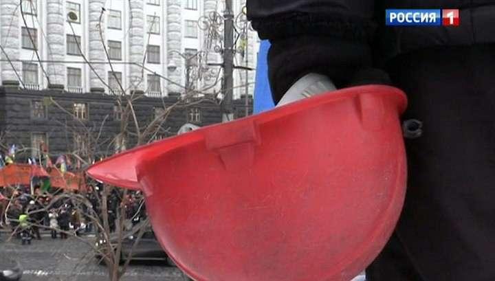 Украина: к антивоенным бунтам добавились социальные протесты