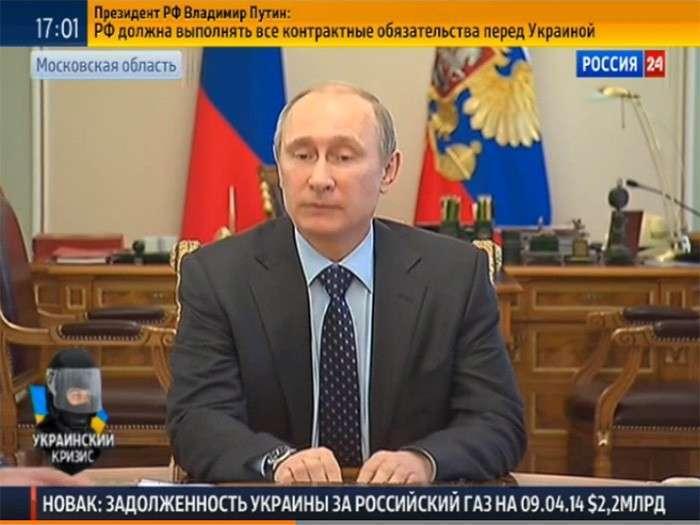 Украине придётся платить за газ за месяц вперед