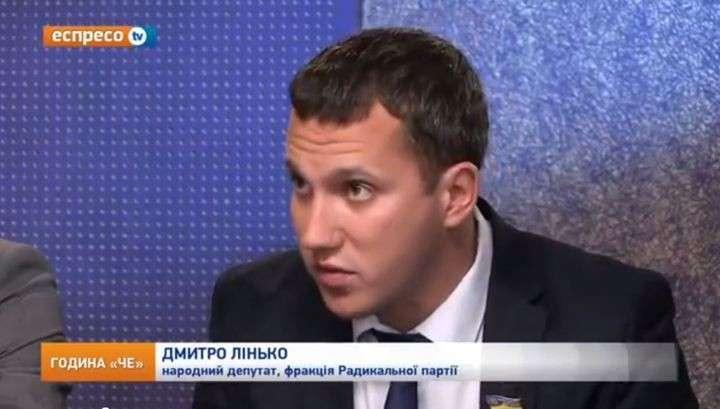 Укро-педик Ляшко с соратниками мечтает «сжечь Москву»
