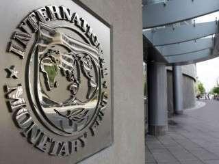 МВФ: Украина должна повысить тарифы на газ для населения в скромные 7 разков