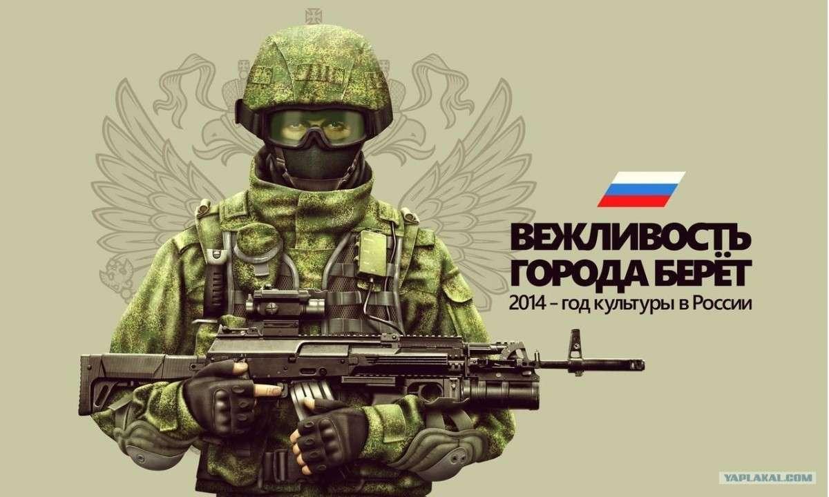 Гражданская война на Украине как проект, или Где должны остановиться танки