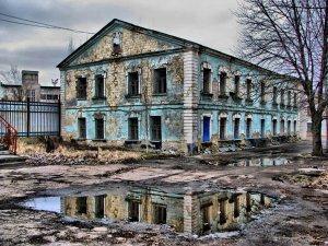 Экономика Украины: Разруха