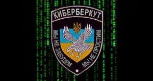 Киберберкут поставил Яценюку ультиматум
