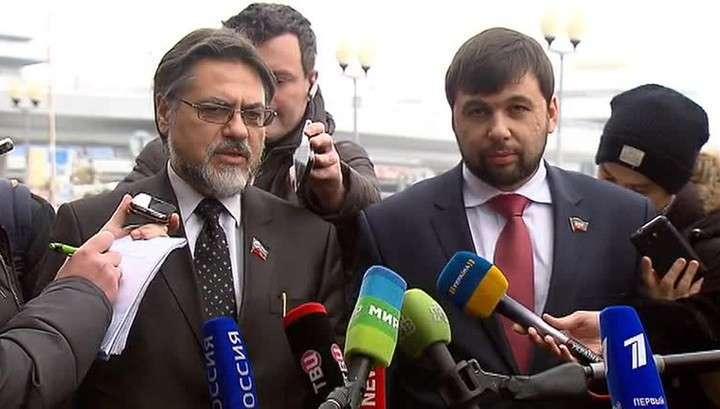 Киев провалил встречу: представители ДНР и ЛНР покидают Минск
