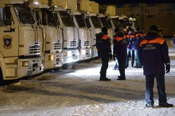 Колонна МЧС РФ с гумпомощью Донбассу выдвинулась к российской  границе