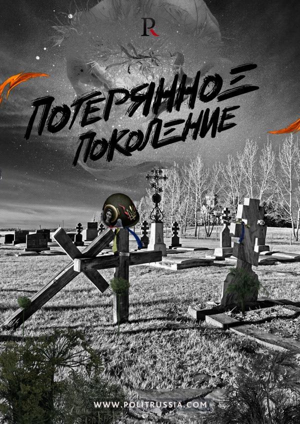 Дебальцевский излом - бойня украинцев