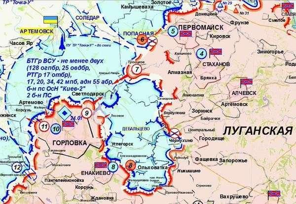 Быстрый распад хунты не в интересах Новороссии и России.  Блогосфера сегодня