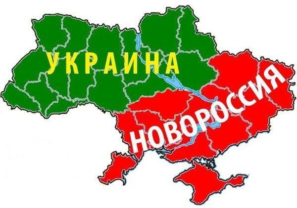 Сравнительный анализ: армия Новороссии и Украины